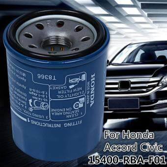 New Oil Filter OEM# 15400-RBA-F01 Fits For Honda Civic Fit Accord - intl
