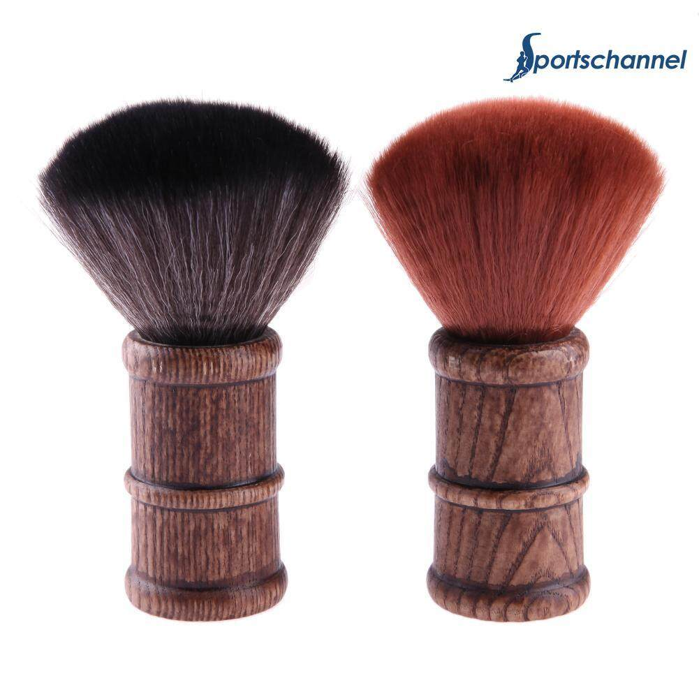 Bristle Hair Brush Wooden Handle Comb Barber Tool for Home Barbershop