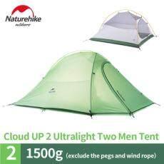 NatureHike Cloudup Seri Ultralight Berkemah Tenda Hiking 20D/210 T Kain untuk 2 Orang dengan