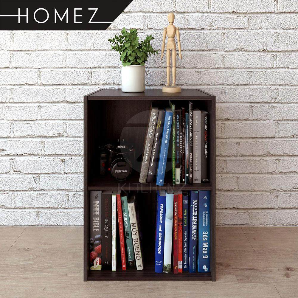 Homez Colour Box HMZ-CB-DR-9003-DB Solid Board Storage Cabinet / Side Table - (L) 42 x (W) 29 x (H) 59 cm