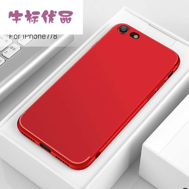 Bull standard product iphone7 mobile phone shell Apple 7Plus ultra-thin i8 silicone 8plus matte female tide male black 7P(iPhone7/8 [Chinese Red])