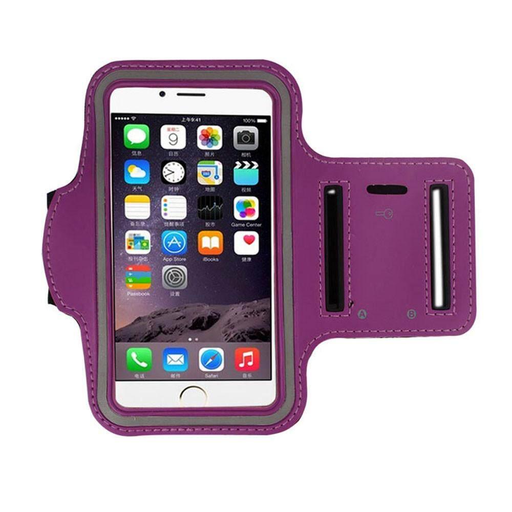 Sport Running Arm Band Case(Purple 4.7 Inch)