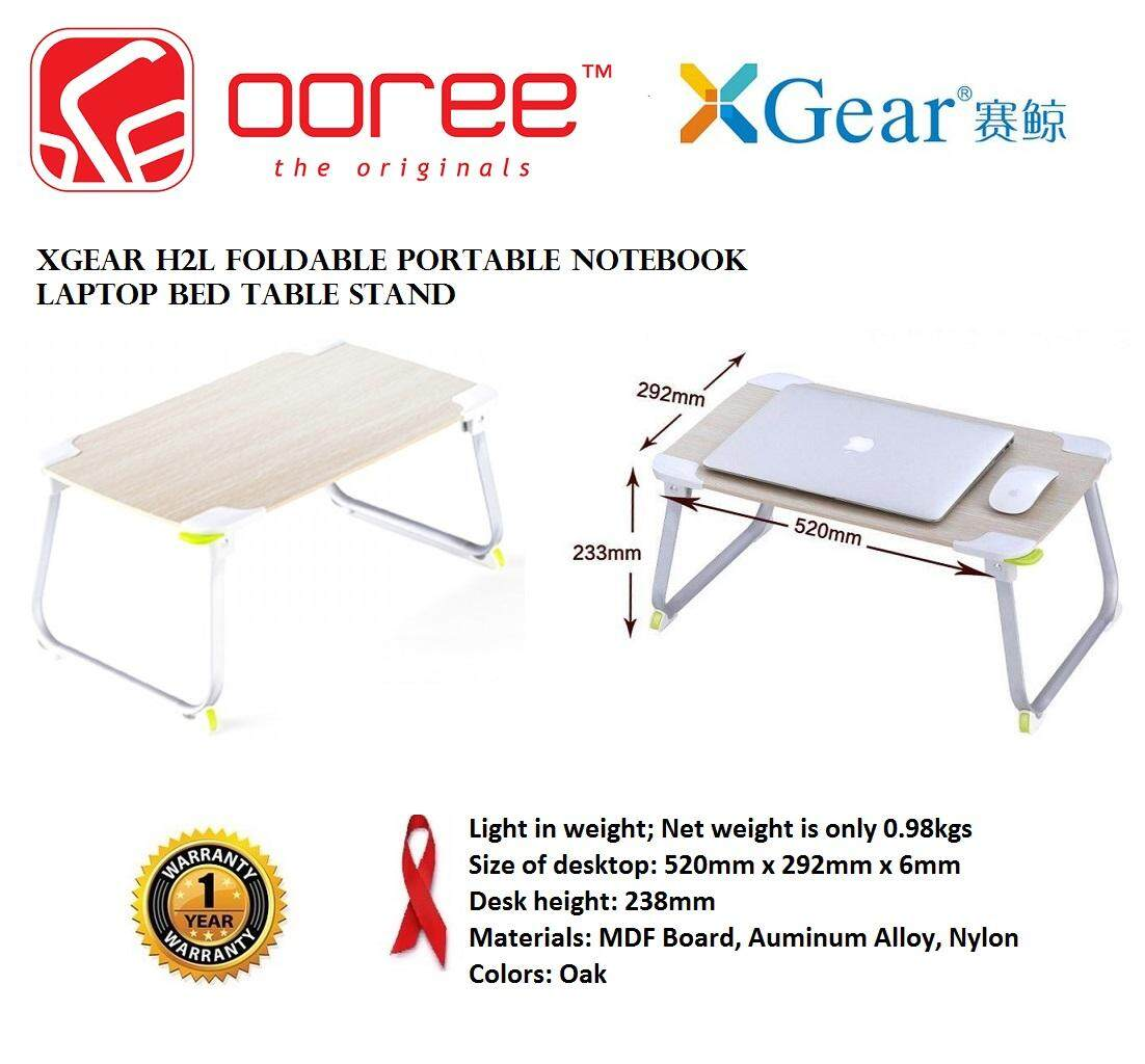 GENUINE XGear H2L Foldable Portable Notebook Laptop Bed Table Stand Dining Relax Malaysia
