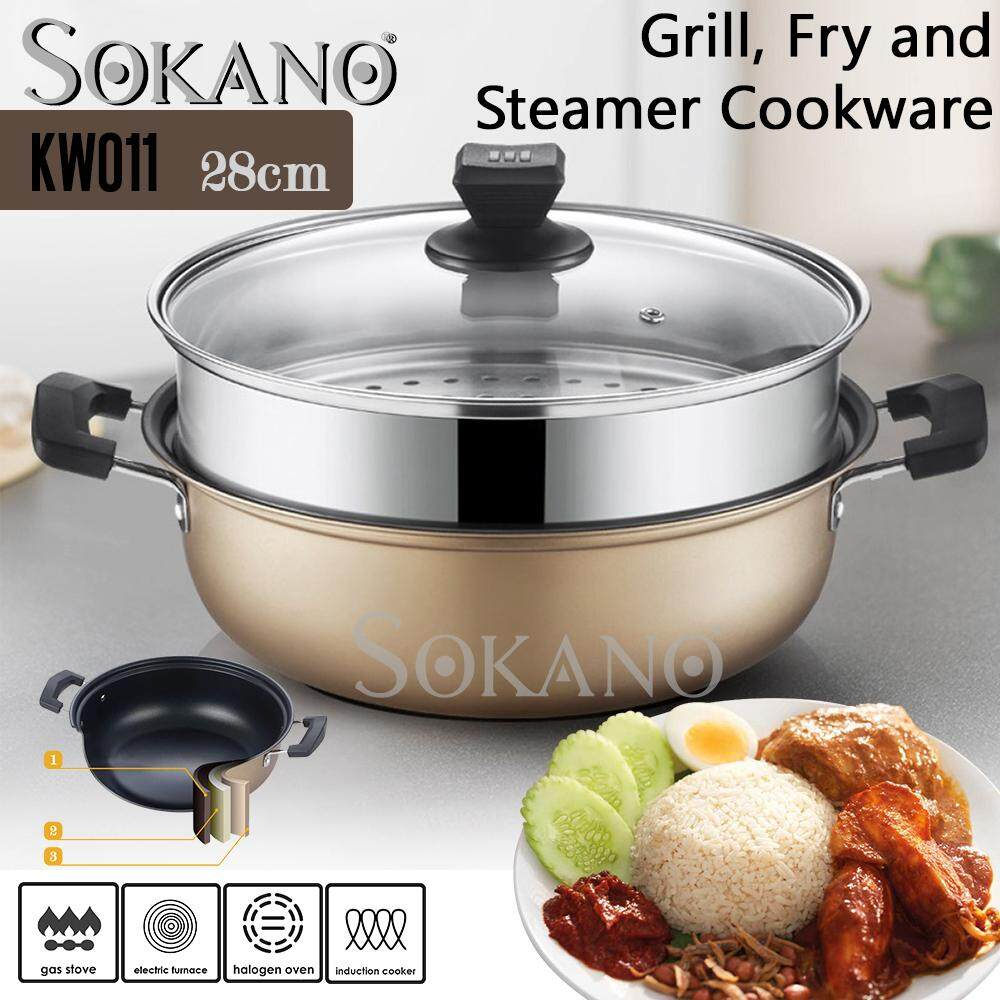 (RAYA 2019) SOKANO KW011 28CM Premium Quality Gold Non-stick Multipurpose Paella Grill Pan Steamboat Stainless Steel Steamer Cookware Periuk Masak+Pengukus
