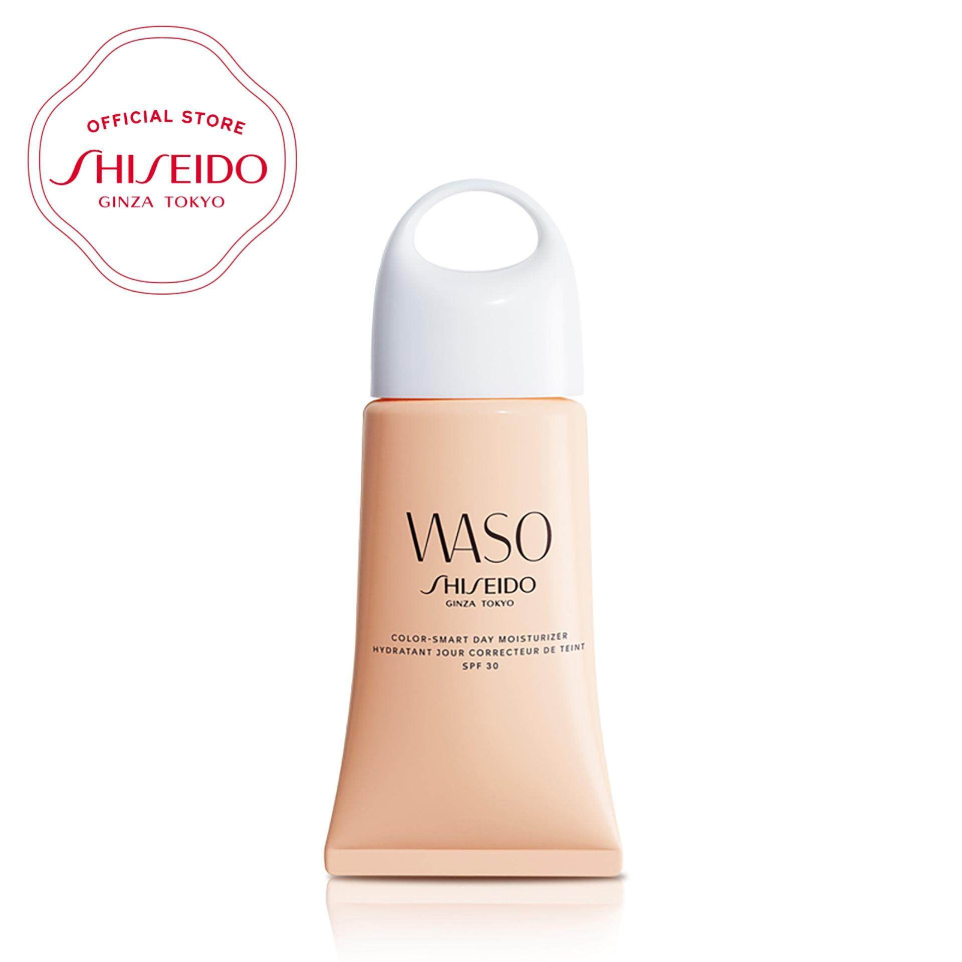30 Pcs Shiseido Gold Masker Perawatan Wajah Waso Color Smart Day Moisturizer 50ml