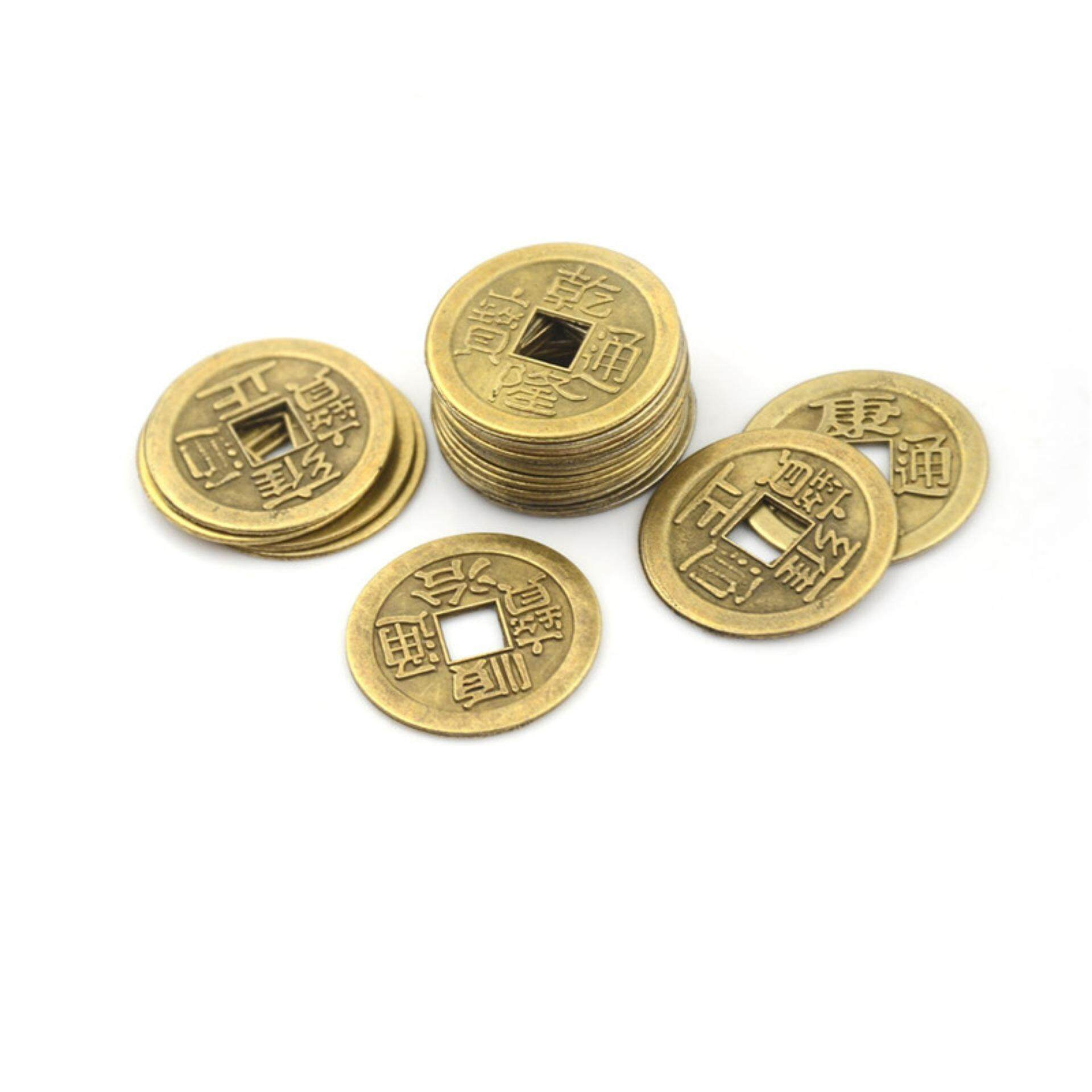20pcs Feng Shui Coins 2 3cm Lucky Chinese Fortune Coin I Ching Money Alloy