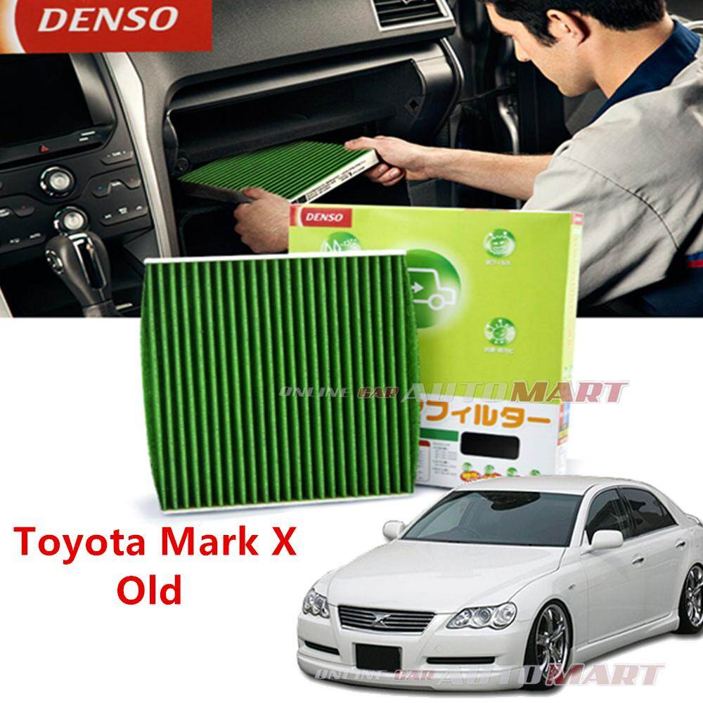 DENSO Cabin Air Filters (Air Conditioner Filter) DCC-1009 for Toyota Mark X Old