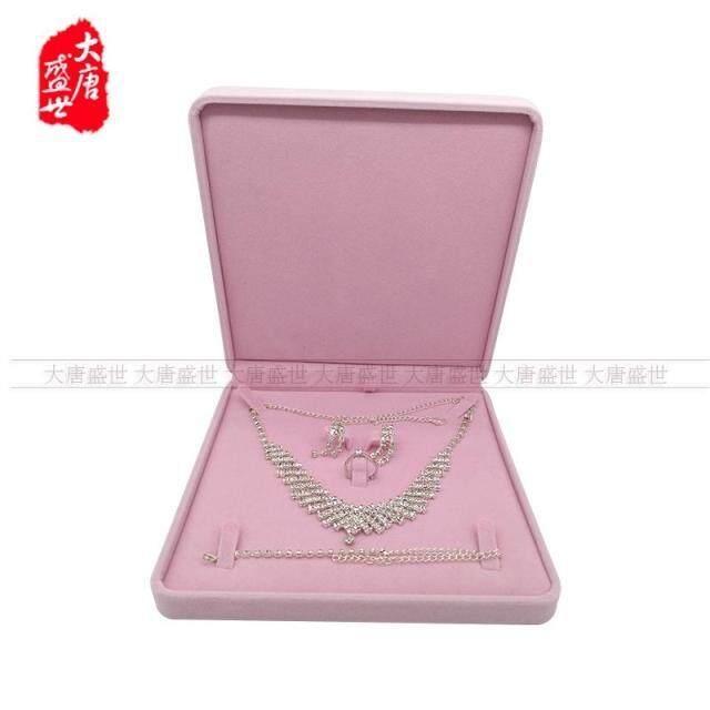 Kain Beludru Set kotak perhiasan Ekstra Besar perhiasan ornamen kotak kemasan Cincin Anting tindik menikah 4Pcs