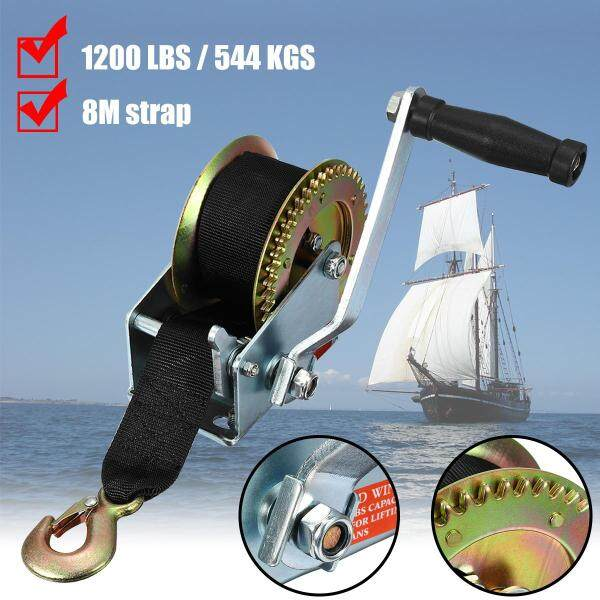 1200LBS/544KGS Hand Winch Gear 2-Way Synthetic Boat Tailer Camper With 8M Strap