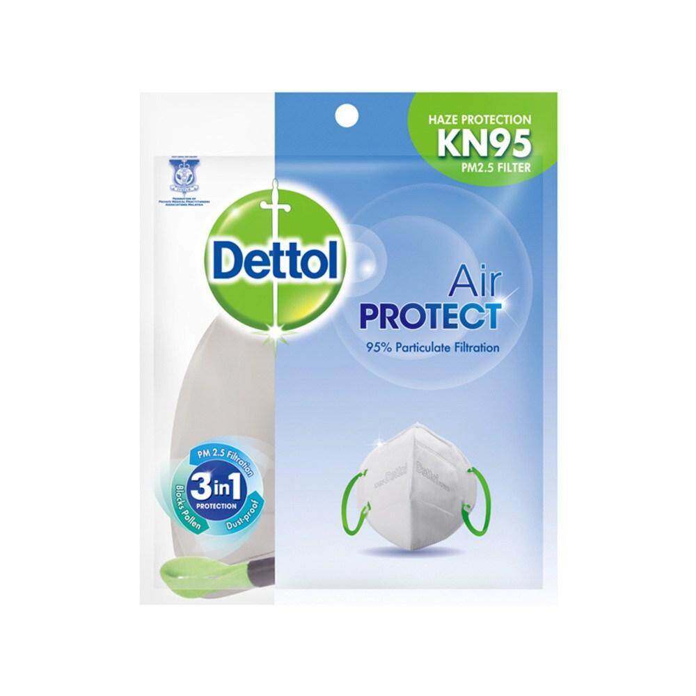 Dettol Products For The Best Price In Malaysia Antiseptik Cair 100ml Haze Protection Kn95 Adult Mask 1s