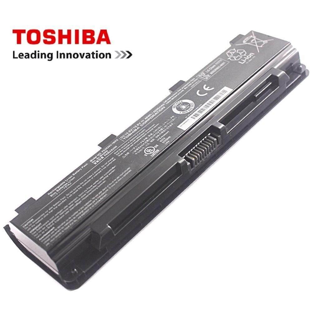 Sell Toshiba Satellite M840 Cheapest Best Quality My Store Keyboard C805 C800 Series Myr 60
