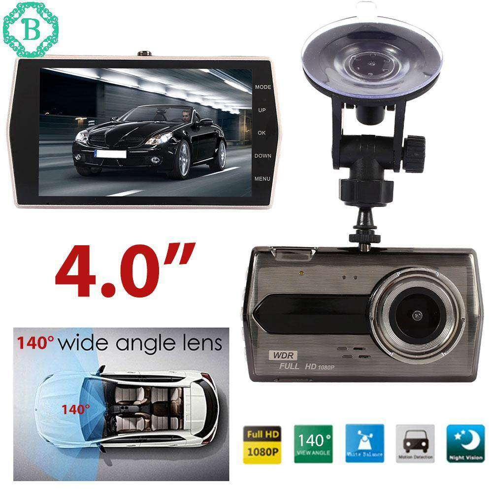 Benediction Car DVR Dash Cam Durable 4inch Automobile Car Camera