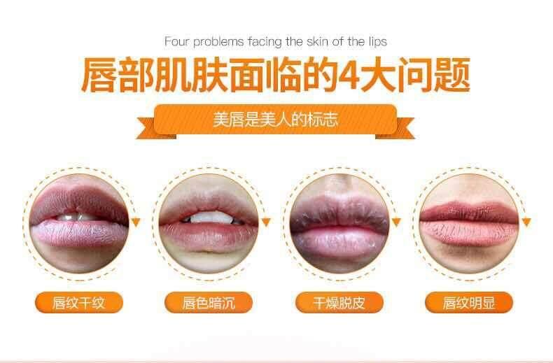 ... 10 Pcs x Cherry Collagen Lip Mask Moisturizing Deep Hydrating Lip Mask - 4 ...