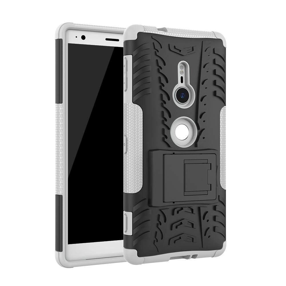 "Meishengkai Case For Sony Xperia XZ2 5.7"" Detachable 2 in 1 Hybrid Armor Design Shockproof"