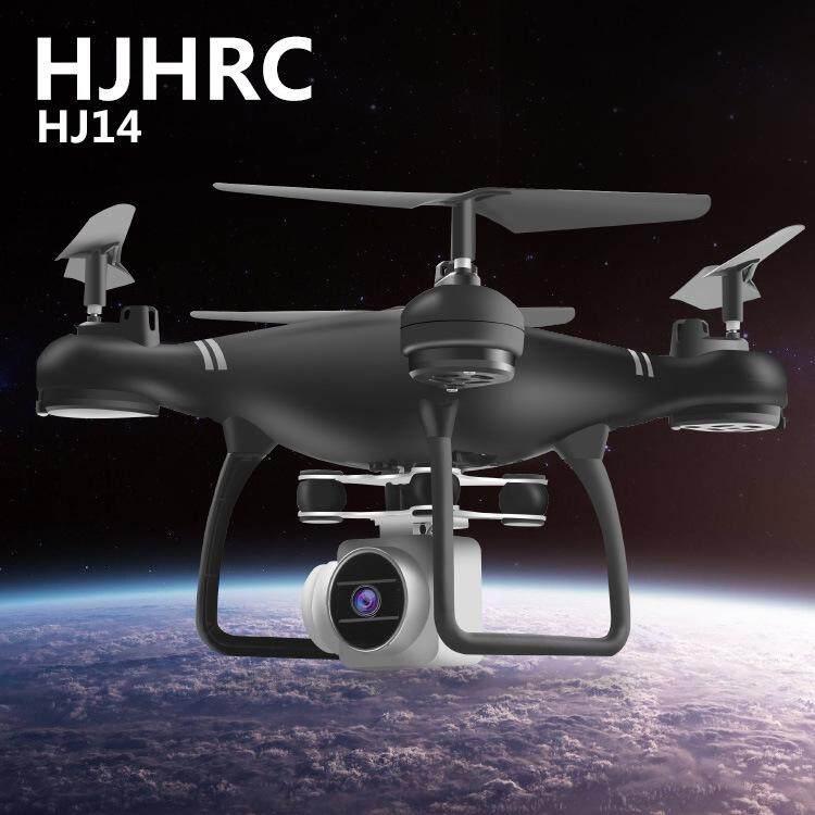 Hj14w Wi-Fi Pengendali Jarak Jauh Drone Fotografi Udara Kamera Hd 200 W Pixel Uav Hadiah Mainan By Qimiao Store.