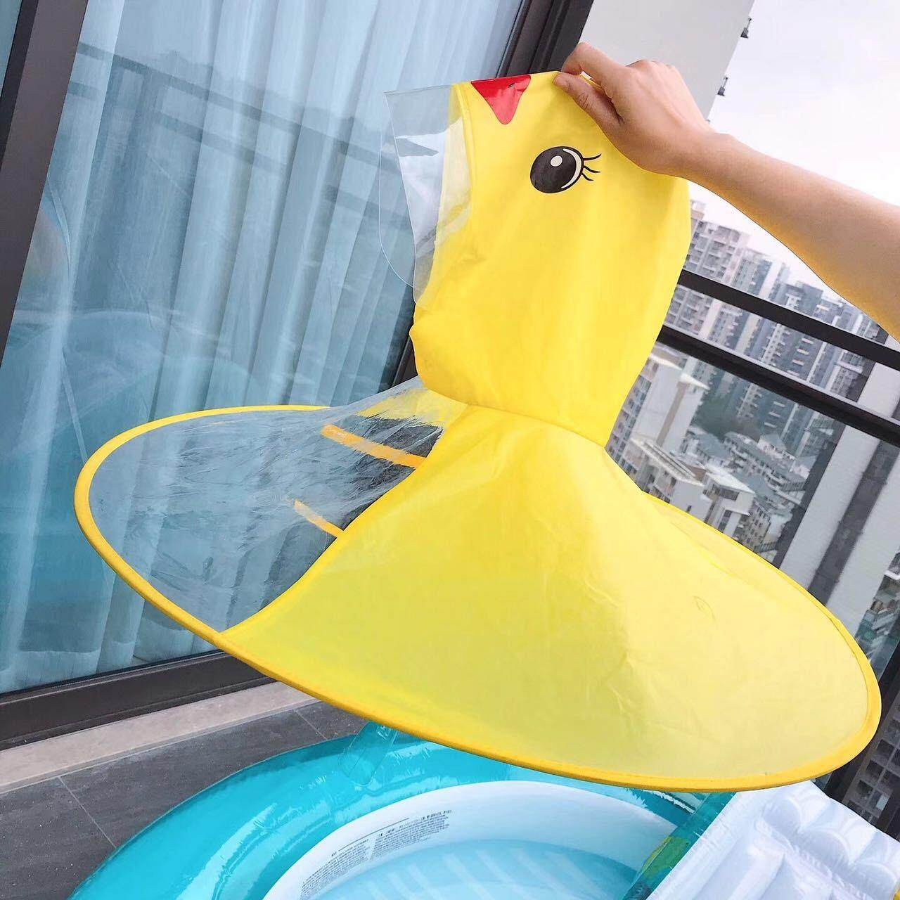 Lucky Small Yellow Duck Flying Saucer Hat Lovely Foldable Waterproof Raincoat