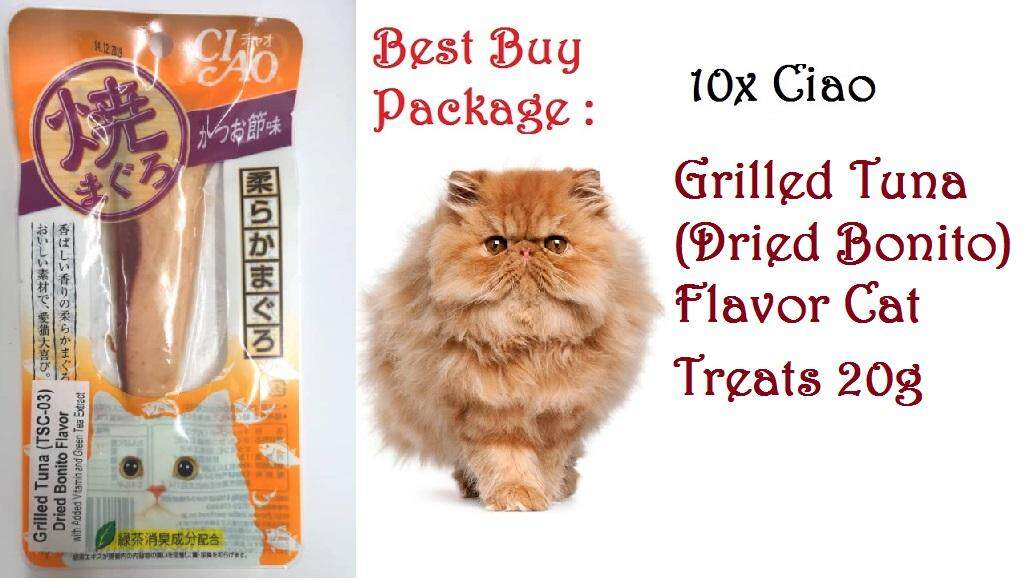 {Buy 10x} Ciao Grilled Tuna Dried Bonito Flavor Cat Treat 20g