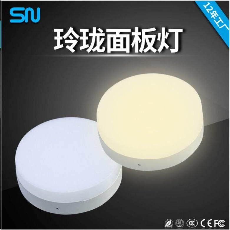 "ES Lite LED DELIGHT panel light 24w white round 6"""
