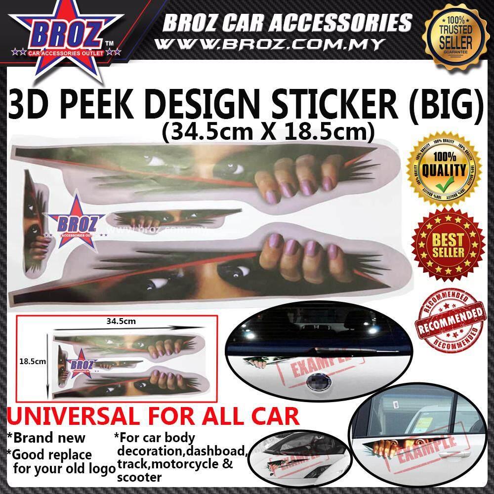 EYE Peek 3D Decals Design Set Sticker