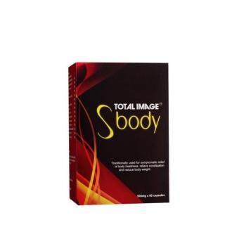 TOTAL IMAGE Total Image S Body 500mg 500MGX60S