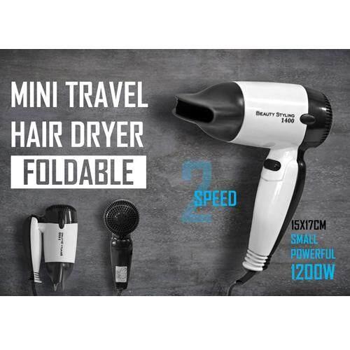 (1200W - 15cm x 17cm)Mini Powerful Portable Fordable Travel Hair Dryer