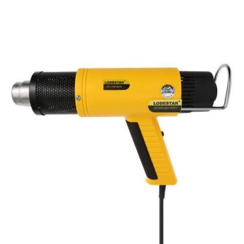 LODESTAR 1800W AC220V Electrical Handheld Heat Air Gun (YELLOW)