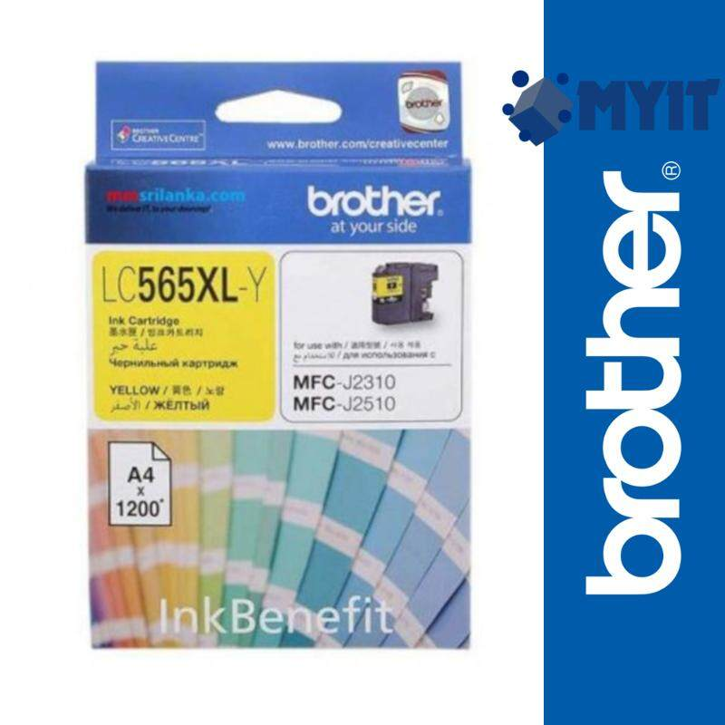 Brother Original LC-565XL Yellow Color Ink Cartridge for MFC-J3520 MFC-J3720 MFC-J2310 MFC-J2510 LC565XL 565XL