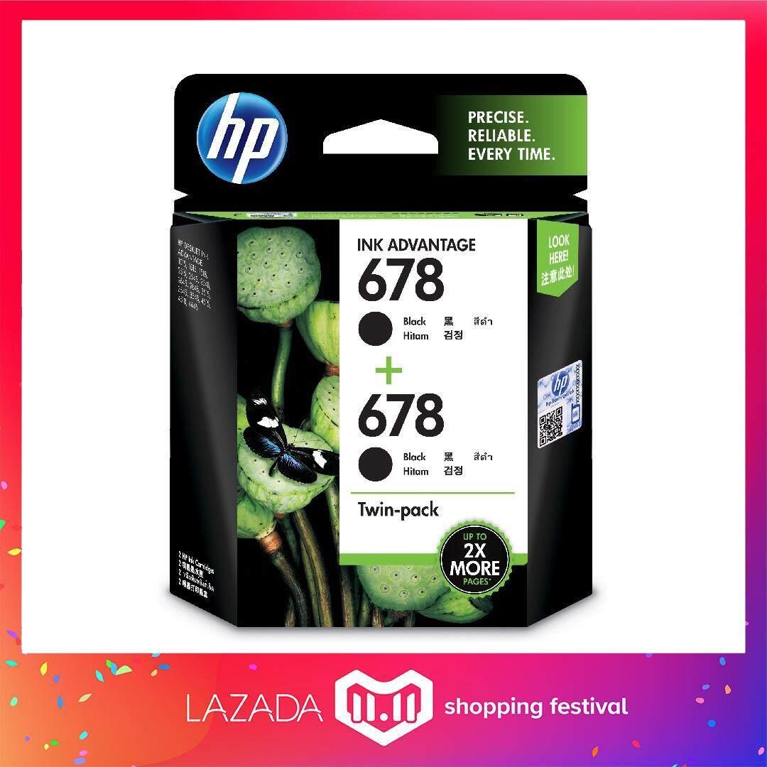 HP 678 Twin Pack Black Original Ink Advantage Cartridges L0S23AA - [EXPIRED SEPTEMBER 2018]