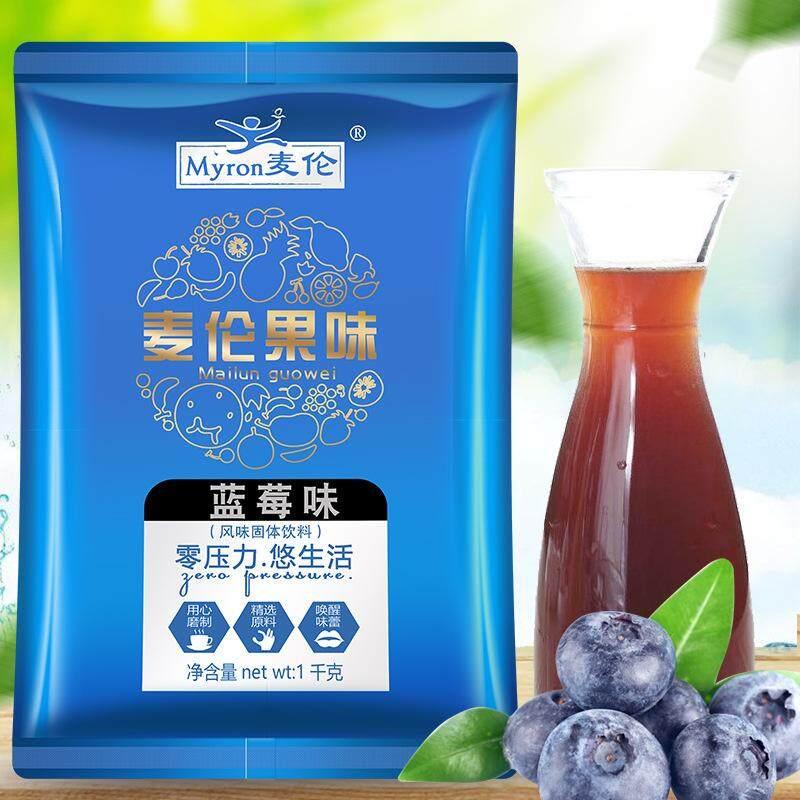 Blueberry Juice Powder Fruit C Instant Concentrated Juice Powder Solid Drink 1kg