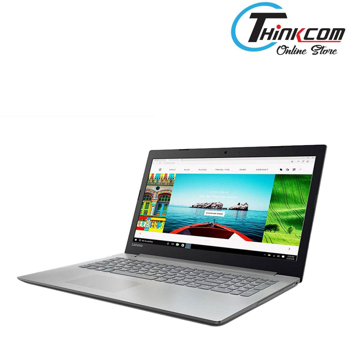 LENOVO IDEAPAD 330-15ARR - 81D20063MJ (PLATINUM GREY) (AMD RYZEN 5 2500U 2.0Ghz/ 4GBD4 /2TB/ ATI R5 540 2GB DDR5/ 15.6FHD/ 2Y On-Site + Premium Care) Malaysia
