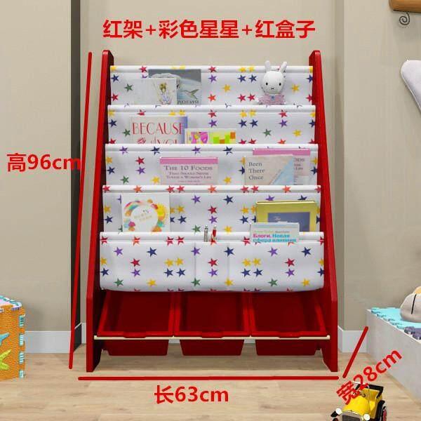 Kids Bookcase Baby Bookshelf Kindergarten School Library Family Simple Storage Rack Picture Shelf Cartoon Toy Furniture & Décor