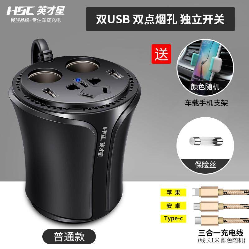 Car Inverter 12v Go 220 V Multi-Functional Vehicle Mobile Phone Charger High Power Car Power Adapter By Taobao Collection.