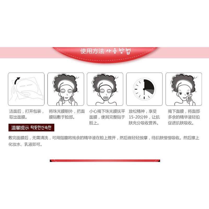 ROREC Natural Pomegranate Moisturiser Face Mask