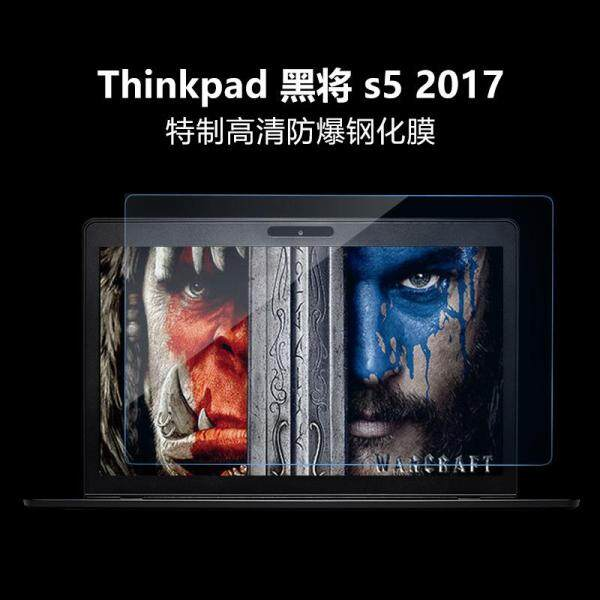 Lenovo ThinkPad New Wing 14 Laptop X1 Computer Carbon Screen S1 Protection 3 Black Will 5 Film E14 Inch 2017 2018 Tempered Film 13.3 15.6 X1 Hermit T440s