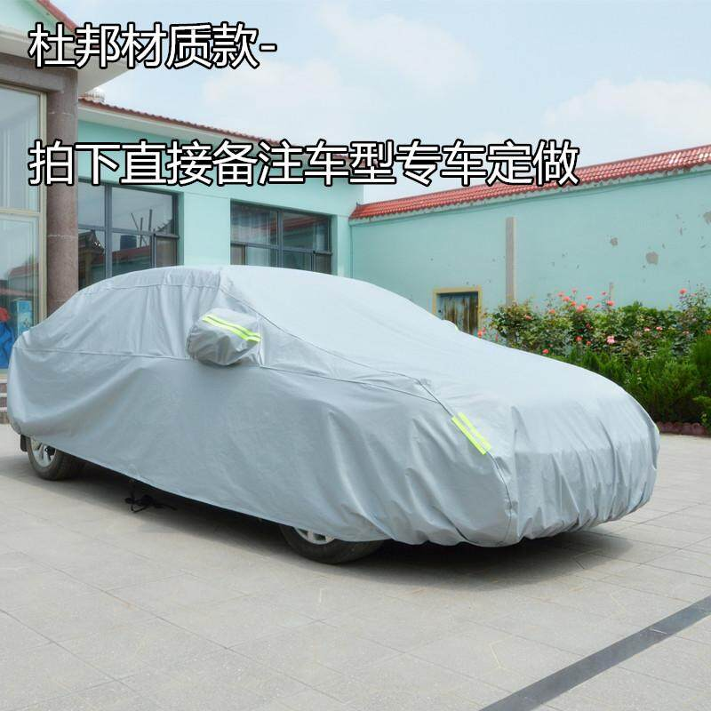 Vios In Car Top Cover Intl
