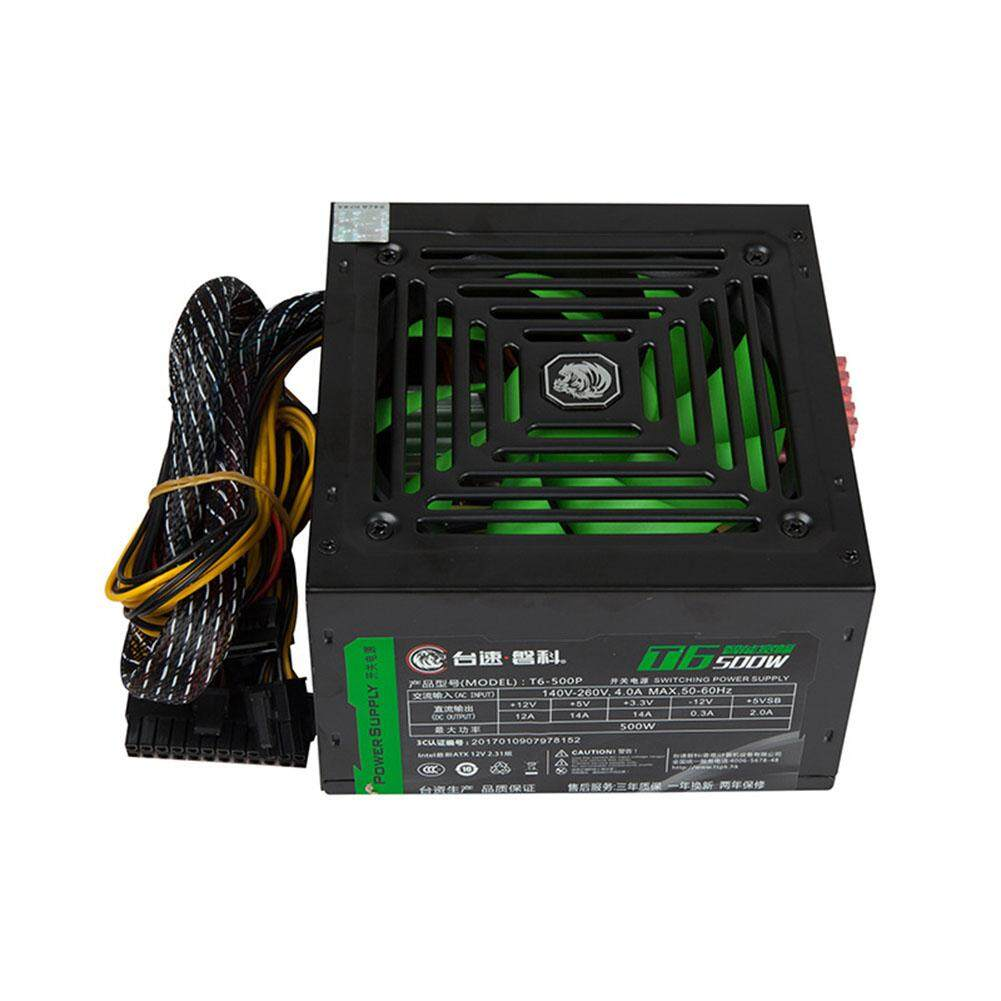 550W Energy-saving Silent Host Power Supply 2+6P Graphics Card Connector for Desktop Computer