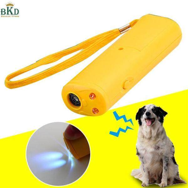 bokeda Store Yellow Plastic 130*26*40mm Dog Training Device