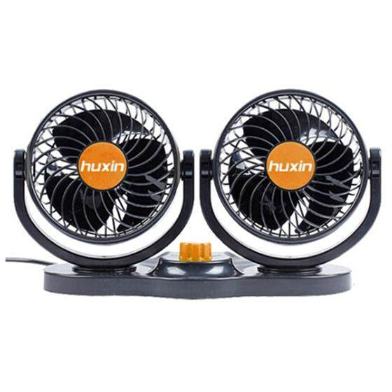 Huxin Car Fan 4.5-Inch Double-Headed Two-Speed High-Speed 24v Large Truck Trains Hx-T310 - Intl By Sunnny2015.