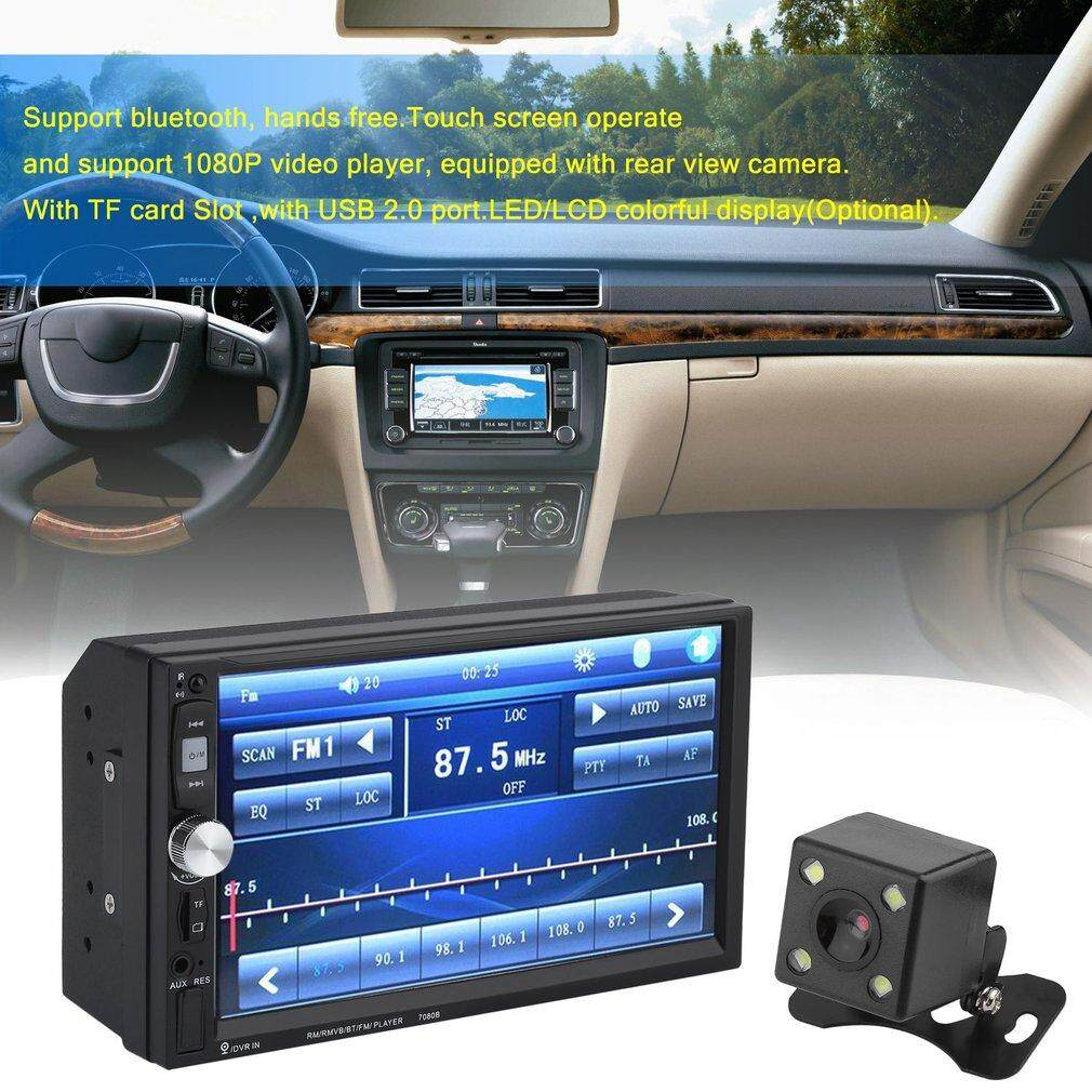 Jual Media Audio Video Stereo Mobil Tape Bluetooth Usb Mp3 Fm Radio Jsd 520 7 Inch Layar Sentuh Lcd Mp5 Pemain Belakang Kamera