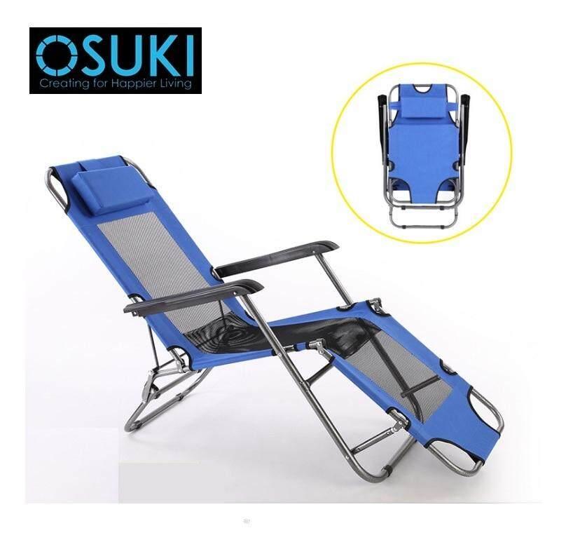 OSUKI Comfort Foldable Relax Chair (Blue)