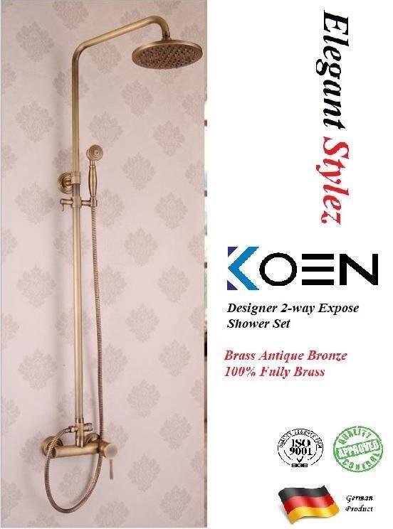 KOEN DESIGNER EXPOSE SHOWER SET 05