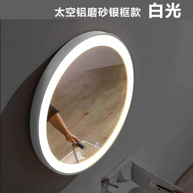 Bathroom LED Light Mirror Bathroom Mirror Toilet Makeup Mirror Smart Touch  Switch Vanity Mirror 60cm - intl