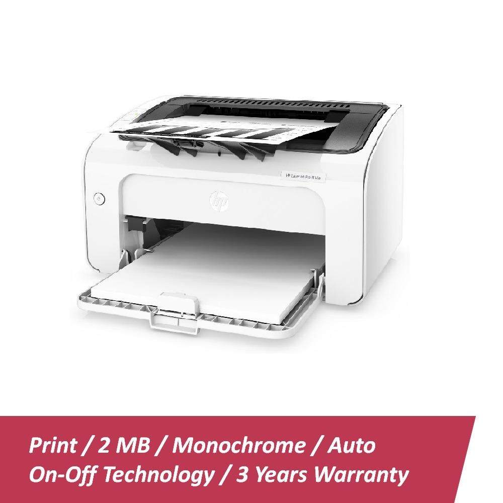 HP Mono LaserJet Pro M12a Printer - (T0L45A)
