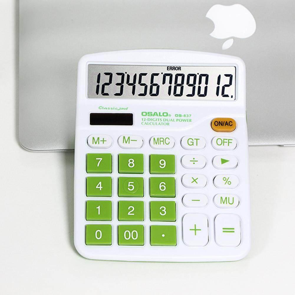 Mua New School 12 Digits Colorful Solar Battery Dual Power Portable Desktop Calculator