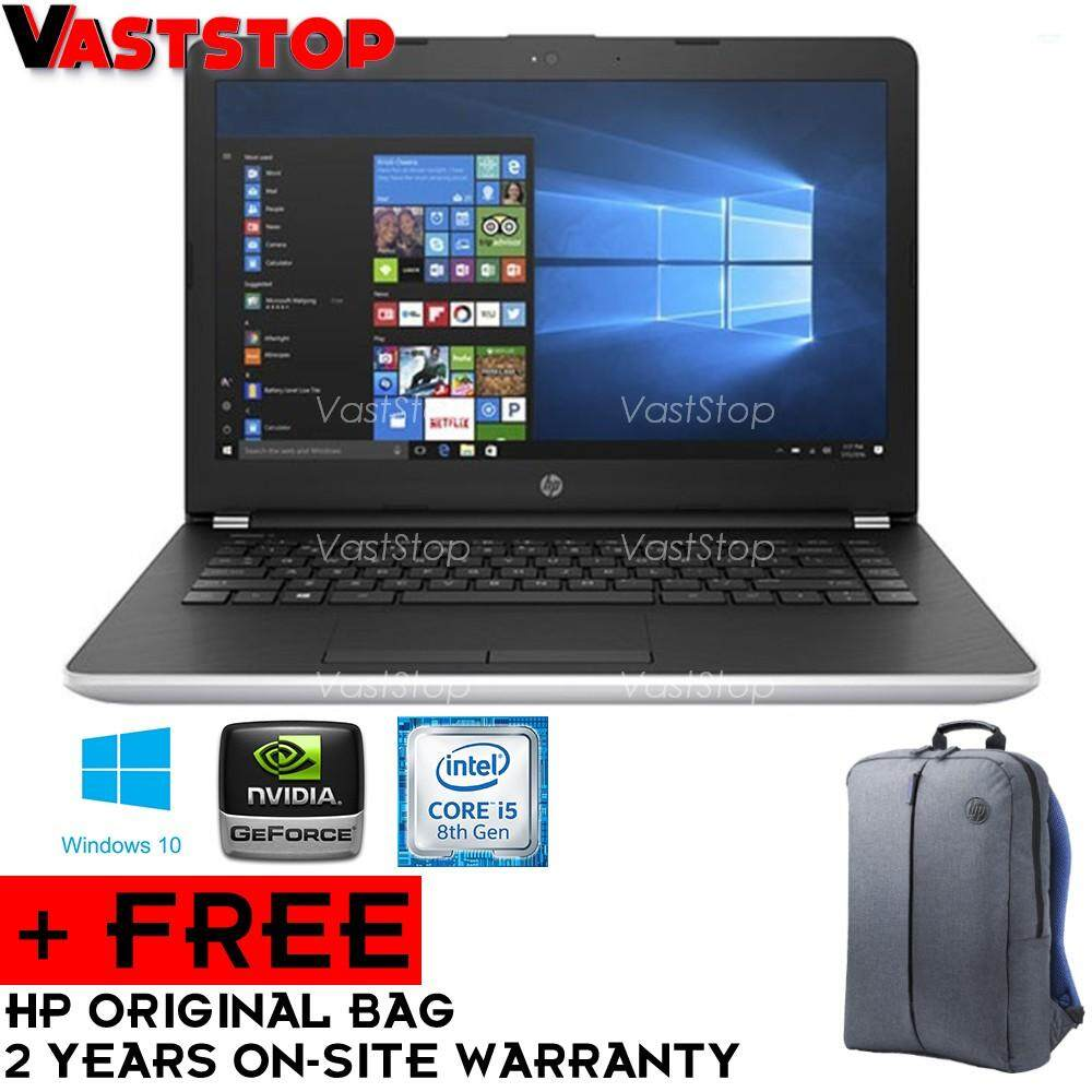 HP 15-da0007TX 15.6 Laptop/ Notebook (i5-8250U, 4GB, 1TB, NV MX110, W10H) Malaysia