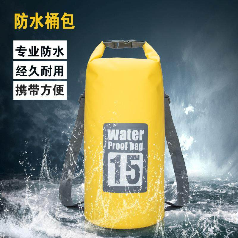 099f43173325 AIWOQI Ocean Pack Waterproof Floating Dry Bags Portable Camping Drift Bags  Water Resistance Super Light Outdoor