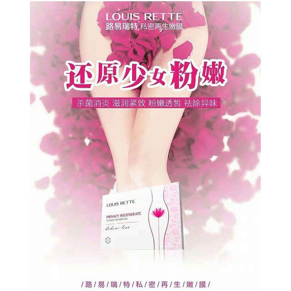 LOUIS RETTE PRIVACY REGENERATE TENDER MEMBRANE (