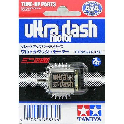 TAMIYA GP307 Ultra Dash Motor