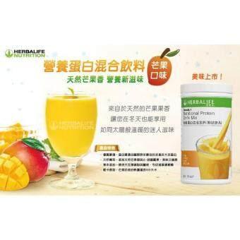 Herbalife Formula 1 (F1) Nutritional Protein Drink Mix - Fruity Mango