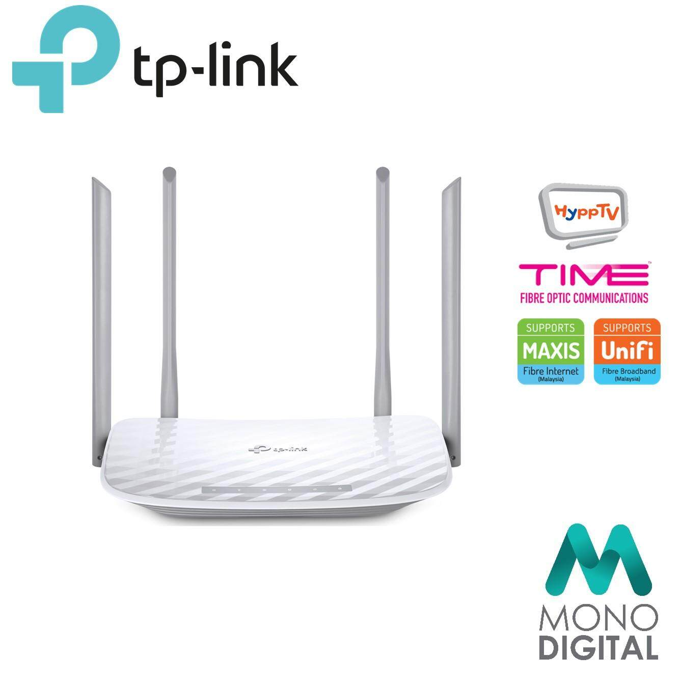 TP-Link Archer C50 AC1200 Wireless Dual-Band Router (TP-Link Malaysia)